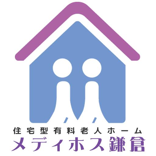 メディホス鎌倉
